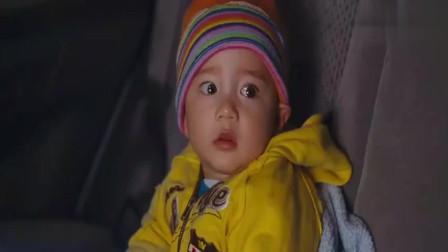 宝贝计划  看着孩子被带走,竟哭着叫出爸爸妈妈,看着真心疼啊!