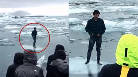 实拍:游客无视警示在冰面行走 不料冰块脱离漂走跳水自救