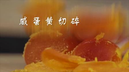 中秋节来尝一颗咸甜味的咸蛋黄冰淇淋冰皮月饼吧!