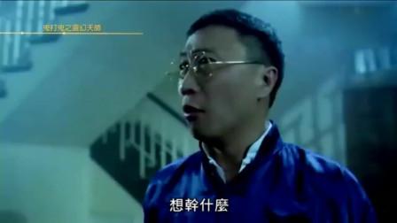 鬼打鬼:林正英爆笑系列来袭!现场斗小鬼,咋还上嘴咬呢?