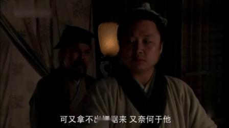 大宋提刑官:驿城的话耐人寻味,孟良辰陷入沉思,真是太精彩了