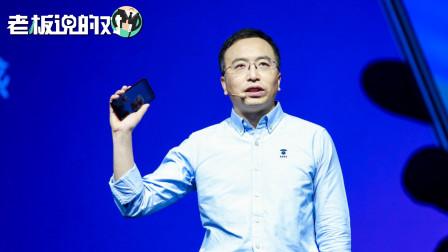 赵明:荣耀Magic是行业内第一款人工智能的手机,3年前就推出了
