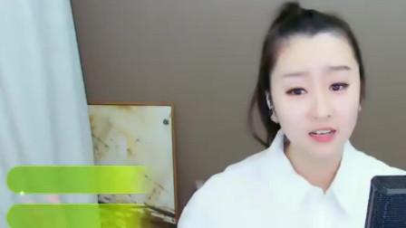 美女主播菲儿演唱一曲《酒醉的蝴蝶》爆火网络神曲,唱得太赞了!