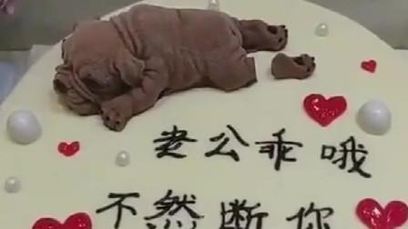 搞笑视频:男子生日,老婆送他的生日蛋糕上的画太逗了