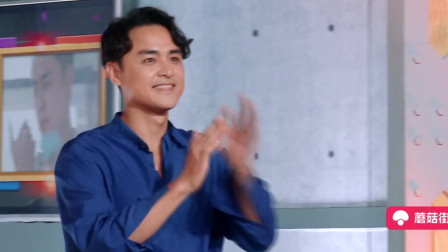 演员请就位:选导演-39岁明道获全场演员致敬,陈凯歌自信满满