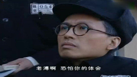 非常公民:日本人投降后,溥仪被关进了战犯管理所,进行改造学习!