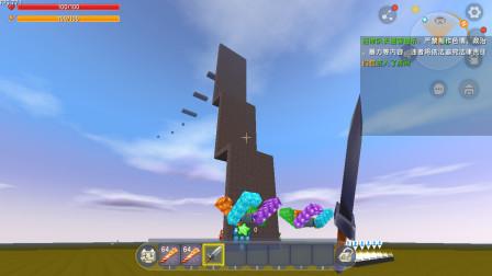 迷你世界:百段飞升百段跳比赛 终点还有神器拿去坑熊孩子