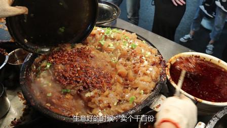 河南最大的夜市小吃街,炒凉粉一晚卖1000多份,全国吃货慕名来