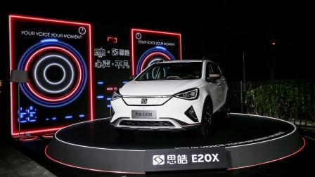"""""""2019 EDC x思皓心声不凡超级电音派"""" 酷炫来袭"""