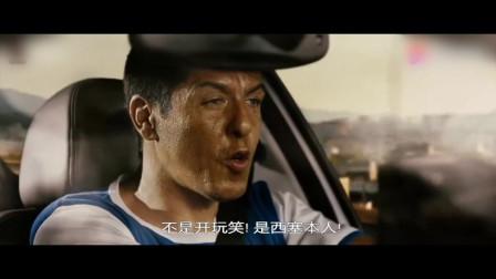 《的士速递》:丹尼尔开车有多快?:注意,子弹头列车要过来了!