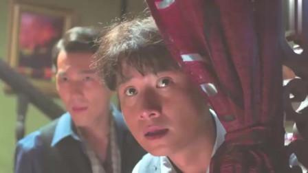 少帅:张作霖来冯庸家搓麻将,张学良看见老爹来了,不敢出来