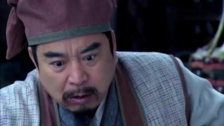 陆判官吃了景兰的饭菜,哪料饭菜里有黑狗血,景兰原形毕露!