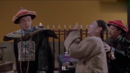 九品芝麻官:星爷和阴阳人刘洵对骂,把他骂的喘不上气