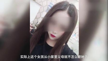 重庆一18岁高颜值女孩为赚钱,竟然干这种事情,网友:应该是死刑!