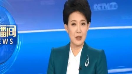 """新闻直播间 2019 """"感统失调"""" 六岁前是最佳治疗期"""