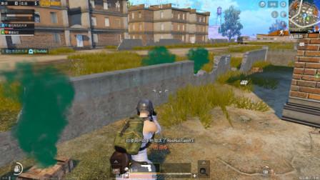 绝地求生 刺激战场:手持P92手枪独闯G港,残血反杀7人,我尽力了!