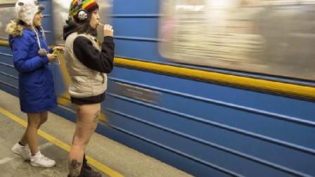 """""""战斗民族""""究竟有多开放?地铁走一圈,满眼都是大腿"""