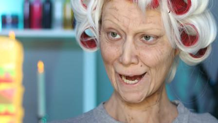 女性化妆术有多强?80岁大妈化妆后,照样迷倒青年小伙