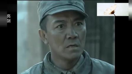 得知了秀芹的消息,李云龙急令部队集合,攻打平安县城