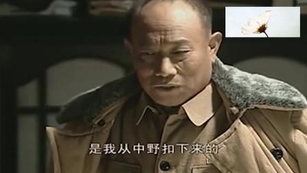 李云龙阵地守了一天一夜,司令员最后下令:拿5吨炮弹换下李云龙