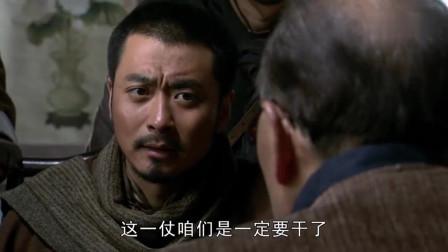 觐天宝匣是清朝皇帝的宝贝,可惜机关实在复杂,鬼子想起开锁高手