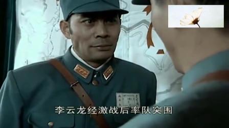 亮剑:楚云飞知道李云龙被偷袭只剩八人突围,气的要打掉鬼子汽车