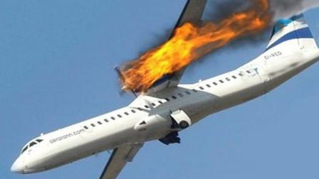 为什么飞机失事,航空公司宁可赔钱,也不让乘客跳伞?