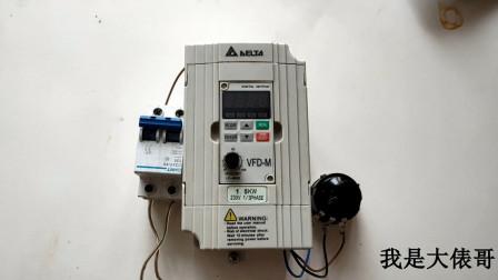 电位器3根线怎么接?变频器怎么设置参数?用多大电位器?