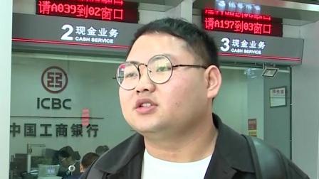 宣城:开门抓教育 为民办实事 安徽新闻联播 20191022 高清