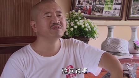 赵四到刘能家蹭饭,还嫌没有荤菜,下一秒俩人的对话能笑死个人!