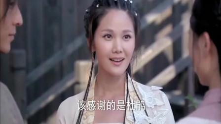 刘海砍樵:狐仙小妹比赛,加了法术的茶当然好喝,凡人纷纷点赞!