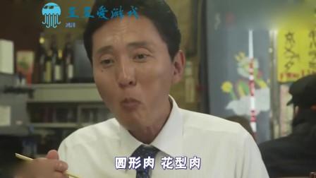 孤独的美食家:五郎叔吃的米饭拌生鸡蛋,看来只有日本这么吃吧!