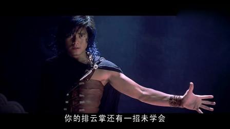 风云:步惊云自断一臂,用自己的血击退雄霸,这是什么招数?