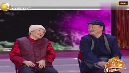 爆笑小品《火炬手》,宋丹丹、赵本山争当火炬手,就差动手了!
