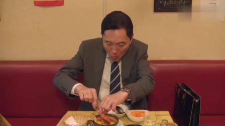 《孤独的美食家》蒜泥蛋黄酱烤鳕鱼、西班牙海鲜汤