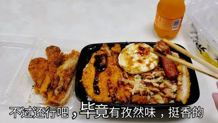 """外卖9.9元""""烤肉拌饭"""",怕不够吃加了大份脆皮鸡,根本吃不完"""