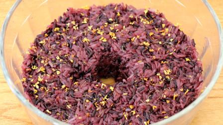 桂花紫米酒酿,秋冬季节就爱喝它,独家秘制做法,吃一次就忘不了