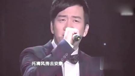筷子兄弟现场演唱《父亲》,父爱大如山,每次听都是满满的感动!