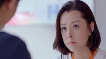 幸福有配方:刘凯要去相亲,故意告诉她,没想到却是这反应