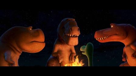 恐龙当家:小恐龙意外结识小野人,超越物种的友谊