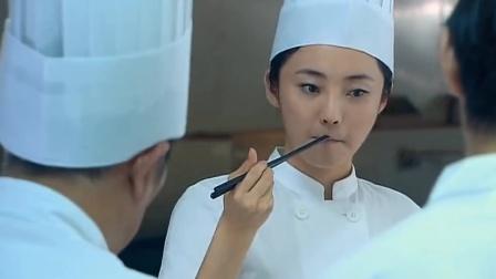 偏偏爱上你:师傅做了一道菜,女孩一吃竟把所有的调料都尝出来了