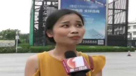热线188 2019 深圳:网上倒卖虐猫视频 35元能买70G视频
