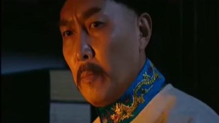 雍正王朝:邬爷才是个智者,他说的话,雍正都得好好掂量掂量!