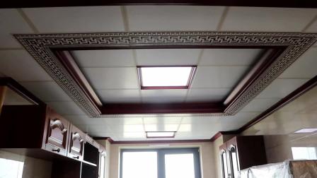 新中式厨房设计装修,双层集成吊顶果然好看,置物空间也很满意