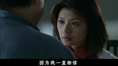 黄磊和妻子深情表白,哭的稀里哗啦的,妻子还是铁了心离婚