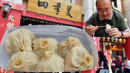 【叼嘴探店】曾经武汉特色美食的代表,童年的美好回忆,四季美汤包,到底好不好吃,听叼哥来说说。