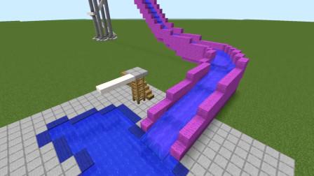 我的世界动画-水滑梯挑战
