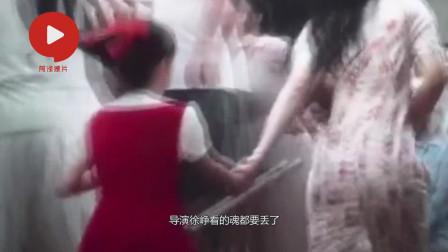 我和我的祖国:刘涛穿旗袍大秀蚂蚁腰!徐峥一脸痴迷!陶虹怒了!