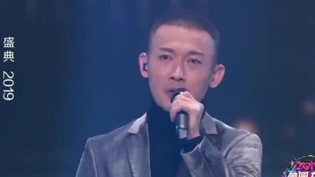 聂远佘诗曼合唱《铁血丹心》,佘诗曼粤语开口,声音好好听!