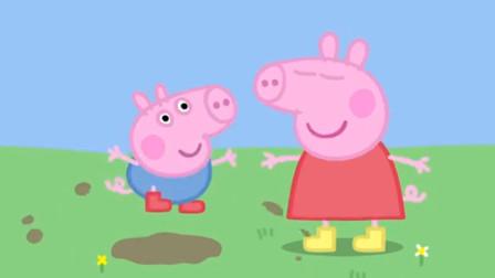 小猪佩奇与弟弟乔治一起踩泥巴儿童简笔画